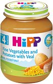 Пюре от био зеленчуци, био картофи и био телешко месо - Бурканче от 125 g за бебета над 4 месеца - пюре