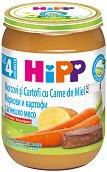 HIPP - Био пюре от моркови и картофи с агнешко месо - Бурканче от 190 g за бебета над 4 месеца - пюре