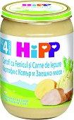 HiPP - Пюре от картофи с копър и заешко месо - Бурканче от 190 g за бебета над 4 месеца - продукт