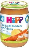 HiPP - Био пюре от моркови и картофи с пиле - продукт