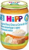 HiPP - Био пюре от фини зеленчуци с ориз и телешко месо - продукт