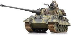 Немски танк - King Tiger (Last Production) - Сглобяем модел - макет