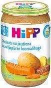HiPP - Био пюре от зеленчуци с телешко месо -