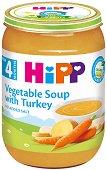 Супа от био зеленчуци и пуешко месо - Бурканче от 190 g за бебета над 4 месеца - продукт