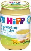 HiPP - Био зеленчукова супа с пилешко месо - Бурканче от 190 g за бебета над 6 месеца - шише