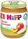 HiPP - Био пюре от праскови - Бурканче от 125 g за бебета над 4 месеца -
