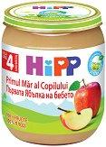 Пюре от био ябълки - Бурканче от 125 g за бебета над 4 месеца - продукт