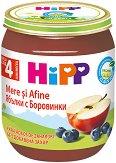 HiPP - Био пюре от ябълки с боровинки - Бурканче от 125 g за бебета над 4 месеца - шише