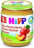 HiPP - Био пюре от ябълки с праскови и банани - Бурканче от 125 g за бебета над 4 месеца - продукт
