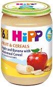 HIPP - Био пълнозърнеста каша с ябълки и банани - Бурканче от 190 g за бебета над 6 месеца - шише