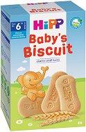 Бебешки био бисквитки - Опаковка от 150 g за бебета над 6 месеца - продукт