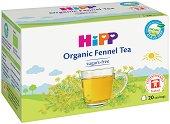 Био чай в пакетчета - Копър - Кутия от 30 g за бебета над 1 месец -