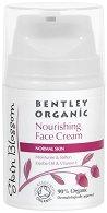 Skin Blossom Nourishing Face Cream - Подхранващ крем за лице за нормална към мазна кожа -