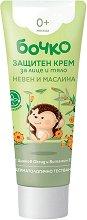 Защитен крем за лице и тяло - С витамин Е, невен и маслина - продукт