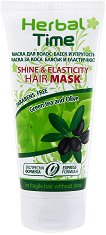"""Маска за коса за блясък и еластичност със зелен чай и маслина - От серията """"Herbal Time"""" - шампоан"""