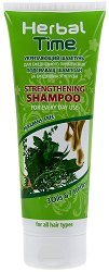 Подсилващ шампоан с екстракт от билки и подхранващи масла - пяна