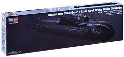 Руска ядрена подводница - SSGN Oscar II Class Kursk Cruise - Сглобяем модел -