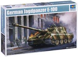 Самоходно оръдие - Jagpanzer E-100 -