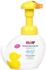 Измивна бебешка пяна за ръце и лице с помпа - Пате - душ гел