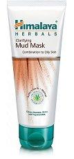 Почистваща маска с глина - маска