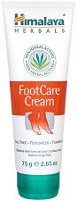 Himalaya Foot Care Cream - продукт