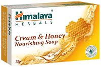 Himalaya Cream & Honey Nourishing Soap - продукт