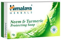 Himalaya Neem & Turmeric Protecting Soap - Защитен сапун с нийм и куркума - балсам