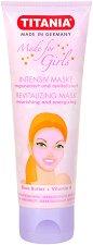 """Titania Made for Girls Revitalizing Mask - Ревитализираща маска за лице с масло от ший и витамин A от серията """"Made for Girls"""" - крем"""