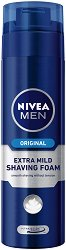 "Nivea Men Original Extra Mild Shaving Foam - Пяна за бръснене от серията ""Men Original"" - продукт"