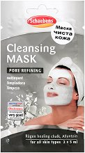 Почистваща маска за лице -