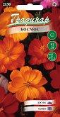 """Семена от Космос - Опаковка от 5 g от серия """"Градинар: Цветя"""""""