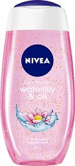 Nivea Water Lily & Oil Shower Gel - сапун