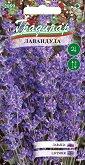 """Семена от Лавандула - Опаковка от 0.25 g от серия """"Градинар: Цветя"""""""