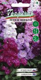 """Семена от Летен Шибой - микс от цветове - Опаковка от 0.2 g от серия """"Градинар: Цветя"""""""