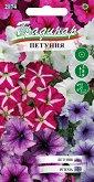 """Семена от балконска Петуния - Опаковка от 0.25 g от серия """"Градинар: Цветя"""""""