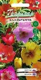 """Семена от простоцветно Калдъръмче - Опаковка от 0.25 g от серия """"Градинар: Цветя"""""""