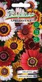 """Семена от Хризантема - Опаковка от 0.5 g от серия """"Градинар: Цветя"""""""