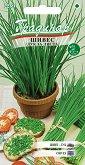 """Семена от Шивес - Опаковка от 0.5 g от серия """"Градинар: Подправки"""""""