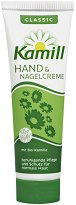 Kamill Classic Hand & Nail Cream -
