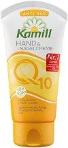 Kamill Anti Age Hand & Nail Cream - крем