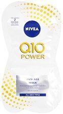 """Nivea Q10 Power Anti-Age Mask - Изглаждаща маска против бръчки с коензим Q10 от серията """"Q10 Power"""" -"""