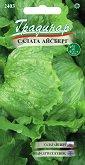 """Семена от Салата Айсберг - Опаковка от 1 g от серия """"Градинар: Зеленчуци"""""""