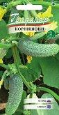 """Семена от Корнишон - Опаковка от 1 g от серия """"Градинар: Зеленчуци"""""""