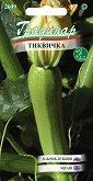 """Семена от Тиквичка Магда - Опаковка от 2 g от серия """"Градинар: Зеленчуци"""""""