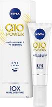 """Nivea Q10 Power Anti-Wrinkle + Firming Eye Cream - Околоочен крем против бръчки от серията """"Q10 Power"""" -"""