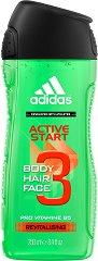 Active Start -