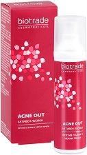 """Biotrade Acne Out Active Lotion - Активен лосион за проблемна кожа от серията """"Acne Out"""" - сапун"""