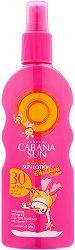 Слънцезащитен лосион спрей за деца - SPF 30 - продукт