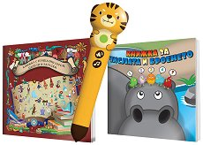 Умна писалка - Тигър с две книжки - Образователна играчка - играчка