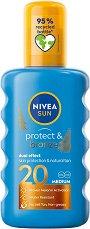 Nivea Sun Protect & Bronze Spray - балсам
